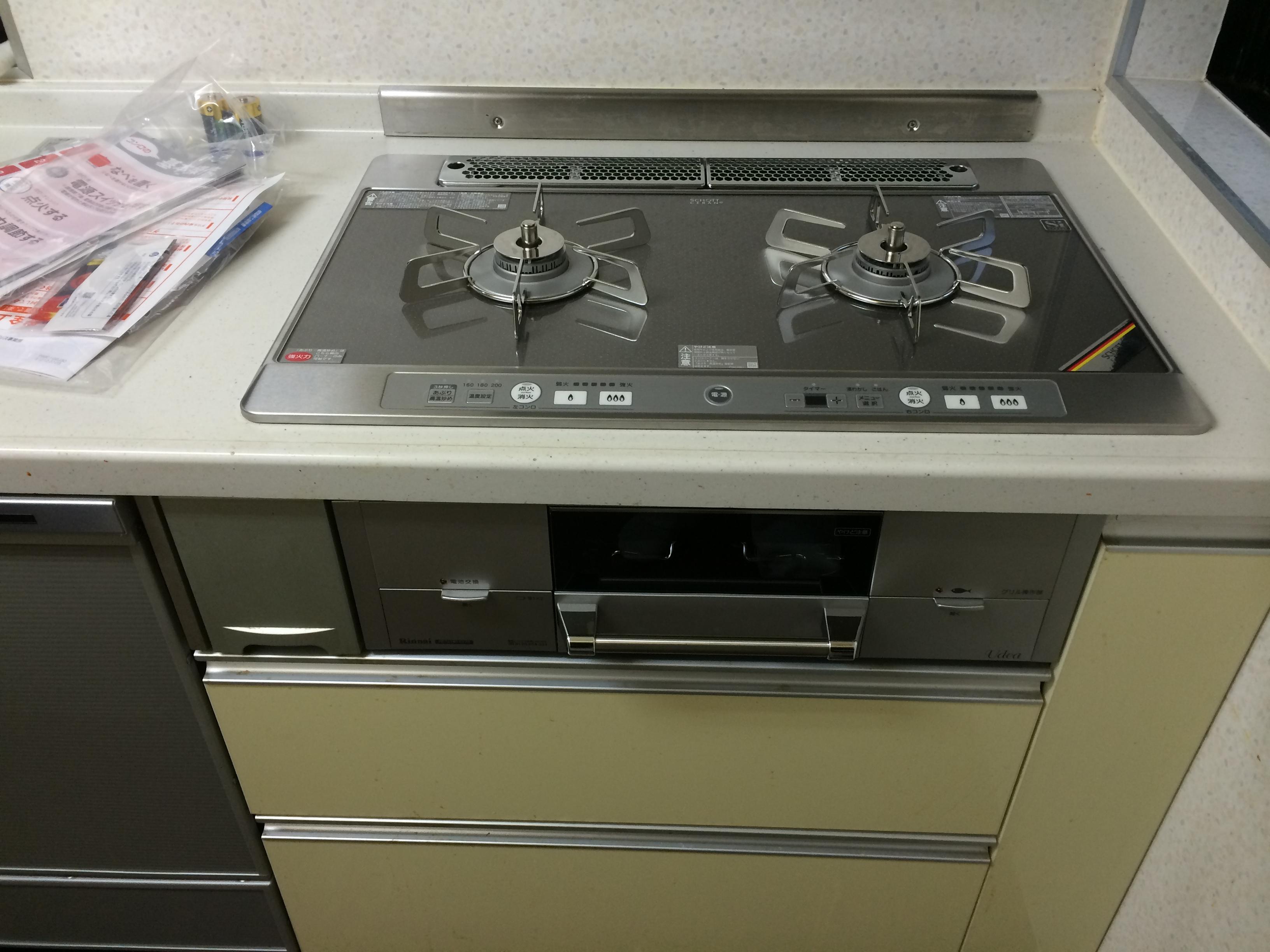 Panasonic 食器洗乾燥機 NP-45MD6S / リンナイ  ビルトインガスコンロ RS721W14S7R-VL 交換工事