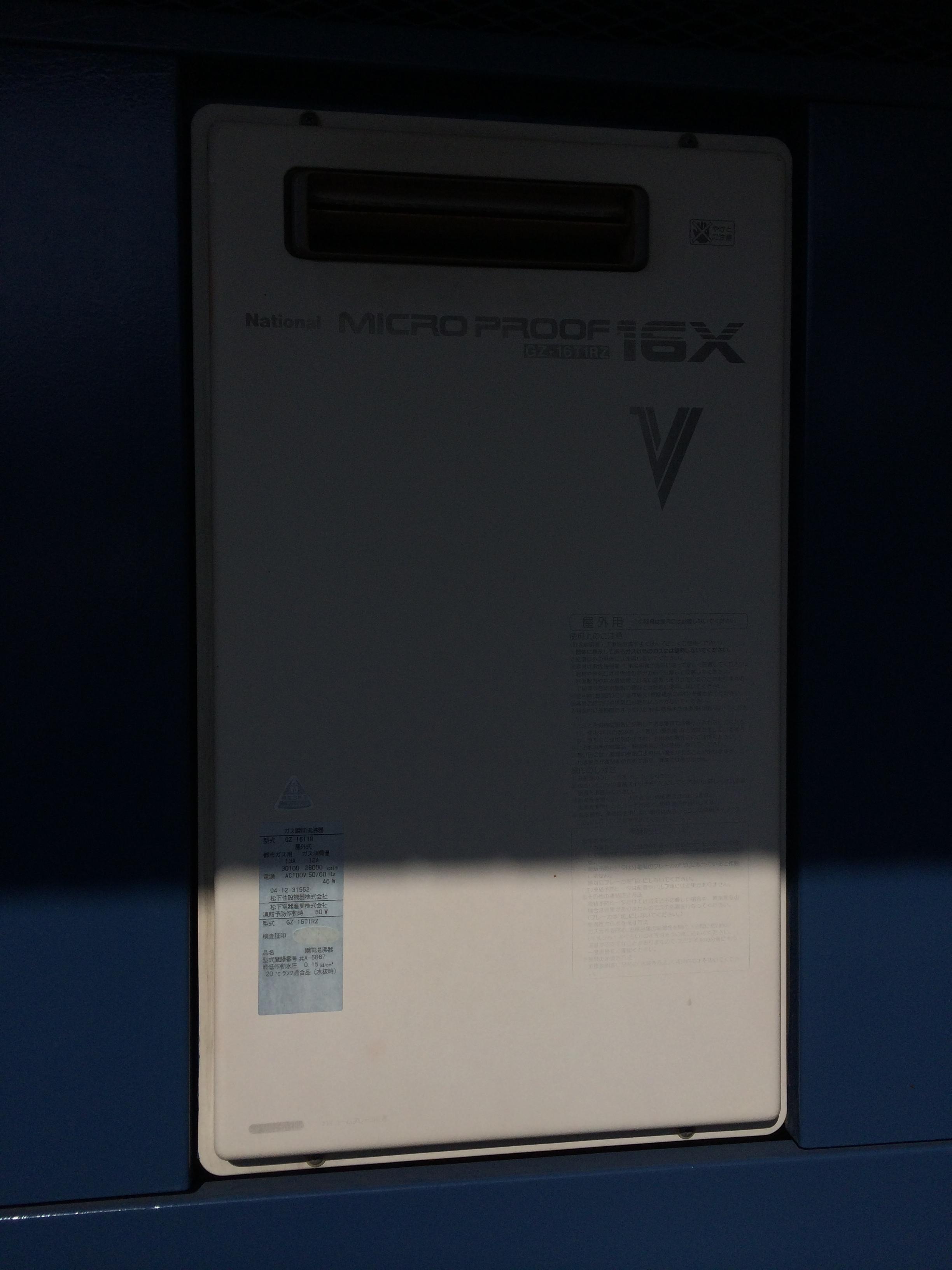 リンナイ 給湯器 RUJ-V1611W(A)  交換工事