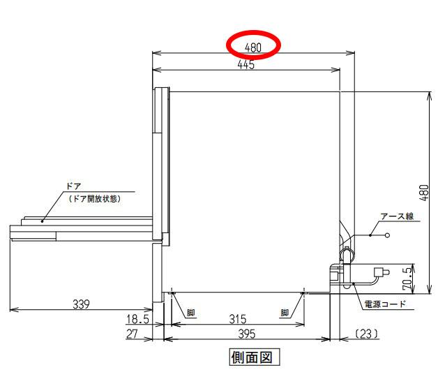 RKW-F401寸法図
