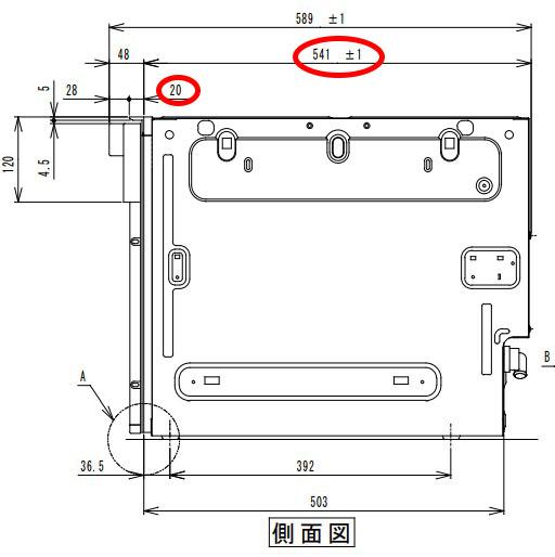 RKW-C401C寸法図